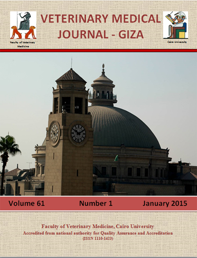 Veterinary Medical Journal (Giza)